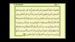 Video Bacaan Ayat Ruqyah Syar