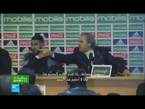 مدرب المنتخب الوطني الجزائري يتهجم على صحفي رياضي  - نشر قبل 3 ساعة