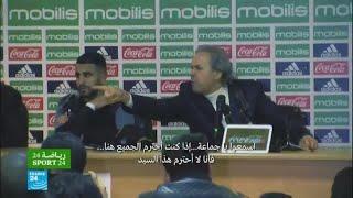 مدرب المنتخب الوطني الجزائري يتهجم على صحفي رياضي