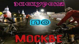 Дождливая экскурсия по Москве на великах День первый 19.07.2019