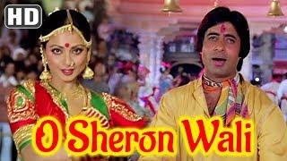 O Sheronwali | Amitabh Bachchan | Rekha | Suhaag 1979 Songs | Asha Bhosle | Mohd Rafi