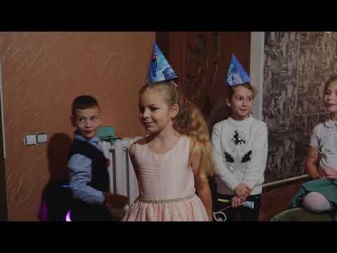 Download Surprize pentru cei Dragi - La mulți ani, Mădălina!