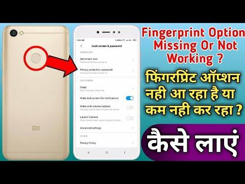 Redmi fingerprint missing, fingerprint option missing,