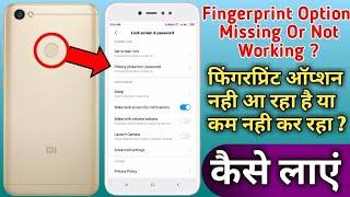 Redmi Fingerprint Missing Fingerprint Option Missing