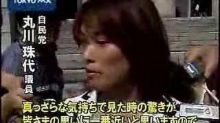 167臨時国会召集 新人議員も初登院 前川恵 検索動画 9