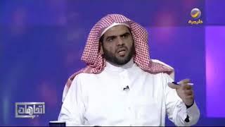 المحامي والمستشار الشرعي عبدالعزيز الفضل: مسألة