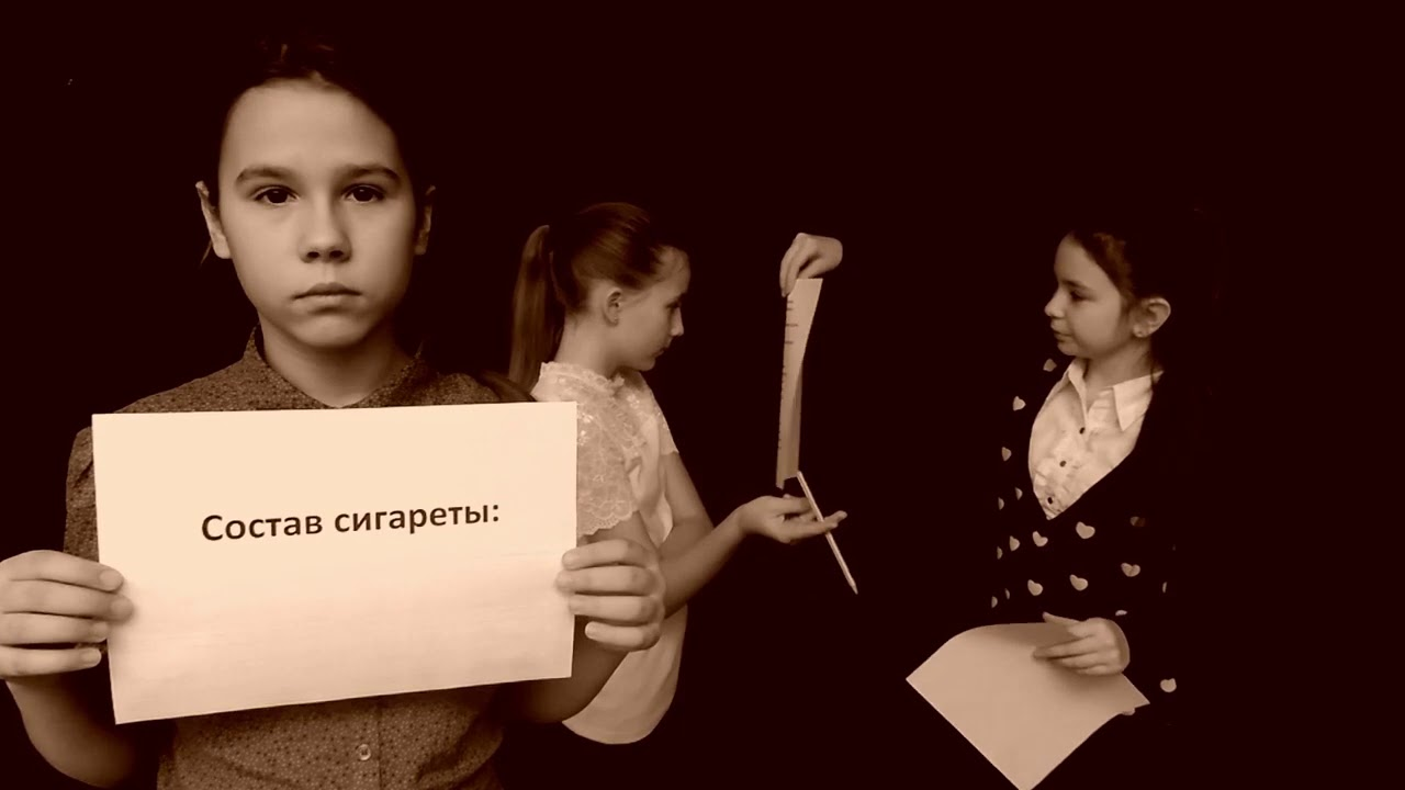 Брось сигарету купить сигареты оптом официальный сайт москва