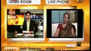 SIRASA PRIME TIME SUNRISE 2014-11-28