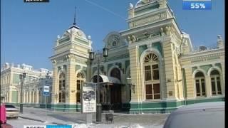 """Неофициальный источник: заместителя Иркутского транспортного прокурора задержали, """"Вести-Иркутск"""""""