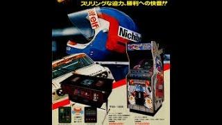 MOON BASE (/ROLLING CRASH) ARCADE 1979 NICHIBUTSU SPACE INVADERS CLONE SHMUP