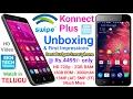 Swipe Konnetct Plus | Unboxing & Impressions | Telugu