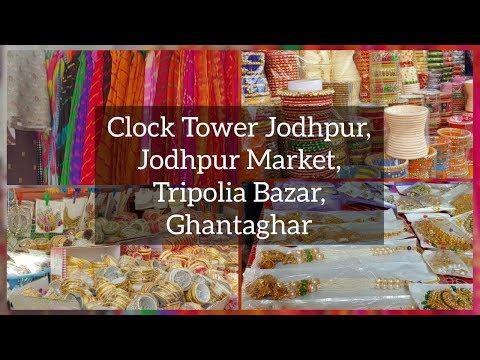 Famous Jodhpur Market||Clock Tower Jodhpur||Jodhpur Market||Tripolia Bazar||Ghantaghar