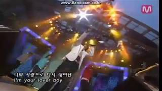 Gambar cover K'POP-Lover Boy(2005 쇼! 뮤직탱크)
