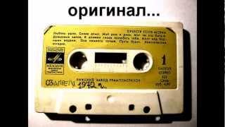 Оркестр Поля Моріа аудіокасета (Мелодія, 1972)