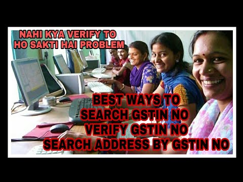 BEST WAY TO SEARCH ADDRESS BY GSTIN NO & VERIFY GSTIN NO  WITHIN A MINTUTE ON GST PORTAL BY GSTGUIDE