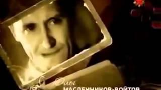 Военная контрразведка Невидимая Война Россия, 2013 Военные фильмы онлайн
