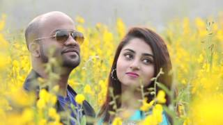 Ami dana chara pakhi by Shohel & Rodmi