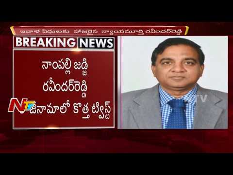 New Twist In Justice Ravinder Reddy's Resignation || Attended The Court Sessions || NTV