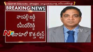 New Twist In Justice Ravinder Reddys Resignation  Attended The Court Sessions  NTV