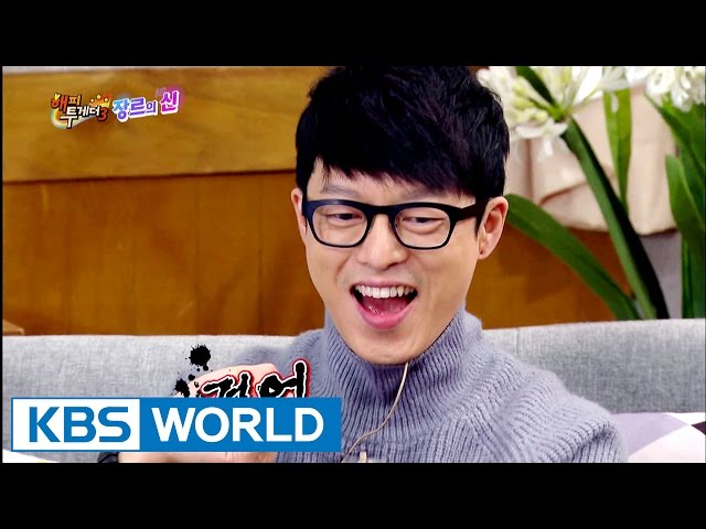 Hahyunwoo can sing 'She's gone' at a higher note? [Happy Together / 2016.12.08]