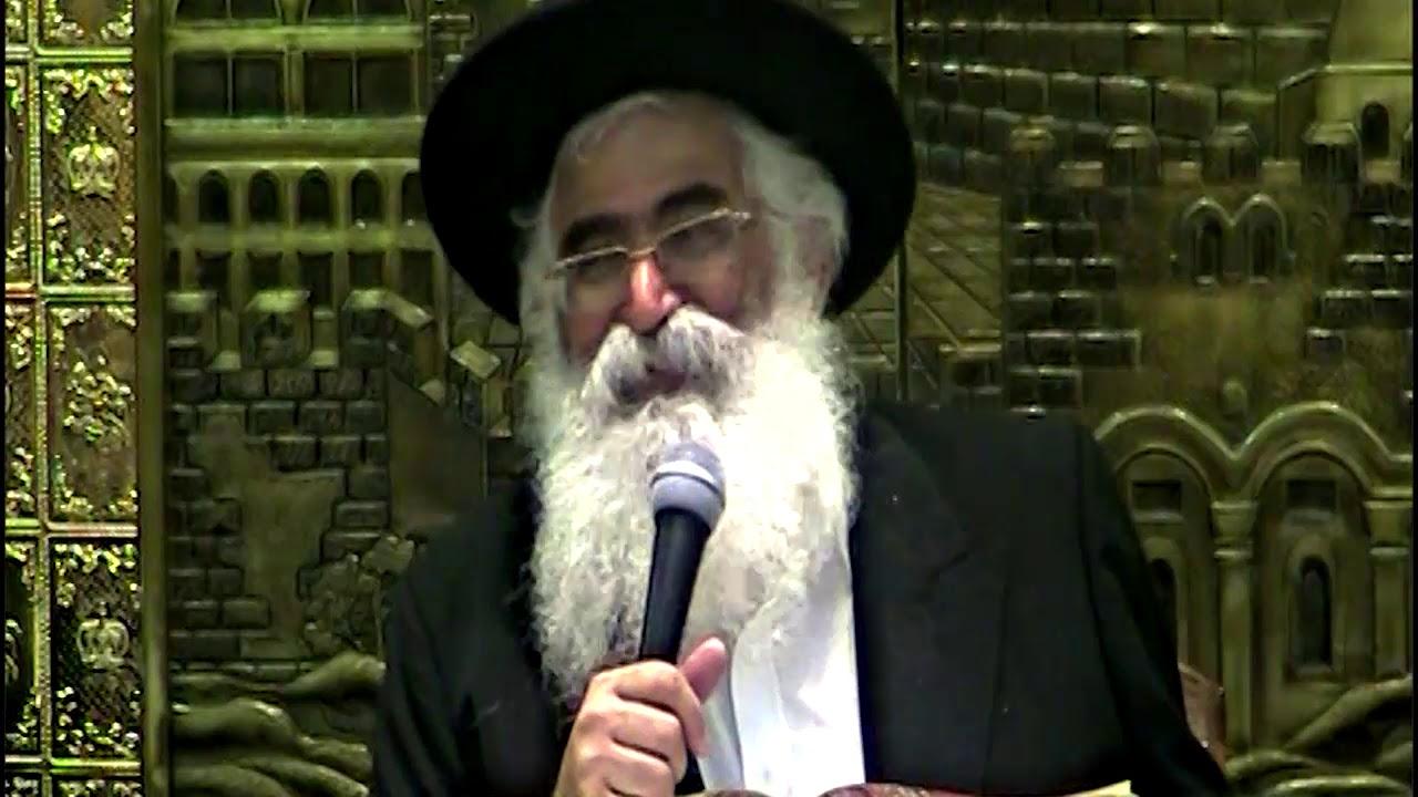 הרב יורם אברג'ל - המסר היומי - קבלו את התורה באהבה - י''ב אדר ב' תשע''ט