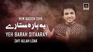 Qasida - Yeh Barah Sitaaray - Zafi Allah Loak - 2019