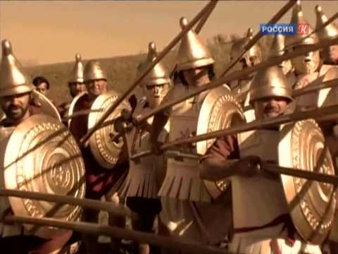 Александр Великий -