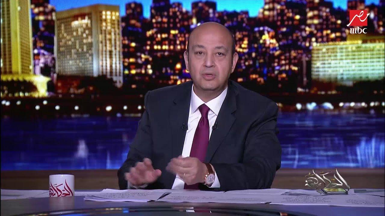المداخلة الكاملة.. جدال حاد ومكالمة ساخنة بين عمرو أديب ومحامي الطبيب المتهم بالتحرش