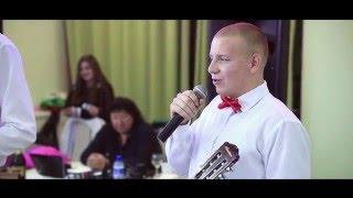 Поздравление от друзей на свадьбу для Сергея и Ксюши