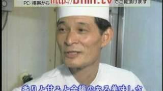 但馬牛レストラン トッポ・ジージョ http://www.tajimabeef.com/ http://tajimabeef.shop-pro.jp/