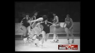 1985 Динамо (Новосибирск) - ЦСКА  Чемпионат СССР по баскетболу, женщины. Финал