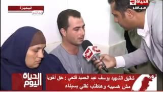 فيديو.. شقيق شهيد يتقدم بالتماس للقوات المسلحة لنقل خدمته لسيناء