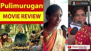 Pulimurugan Movie Review | Mohanlal | Kamalini Mukherjee - 2DAYCINEMA.COM