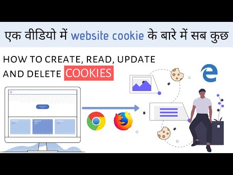 What Are Cookies Explained In Hindi | Create, Read, Update & Delete Website Cookies In PHP In Hindi