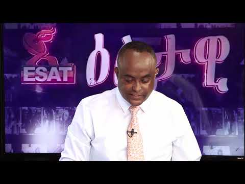 ESAT Eletawi Tue 16 April 2019