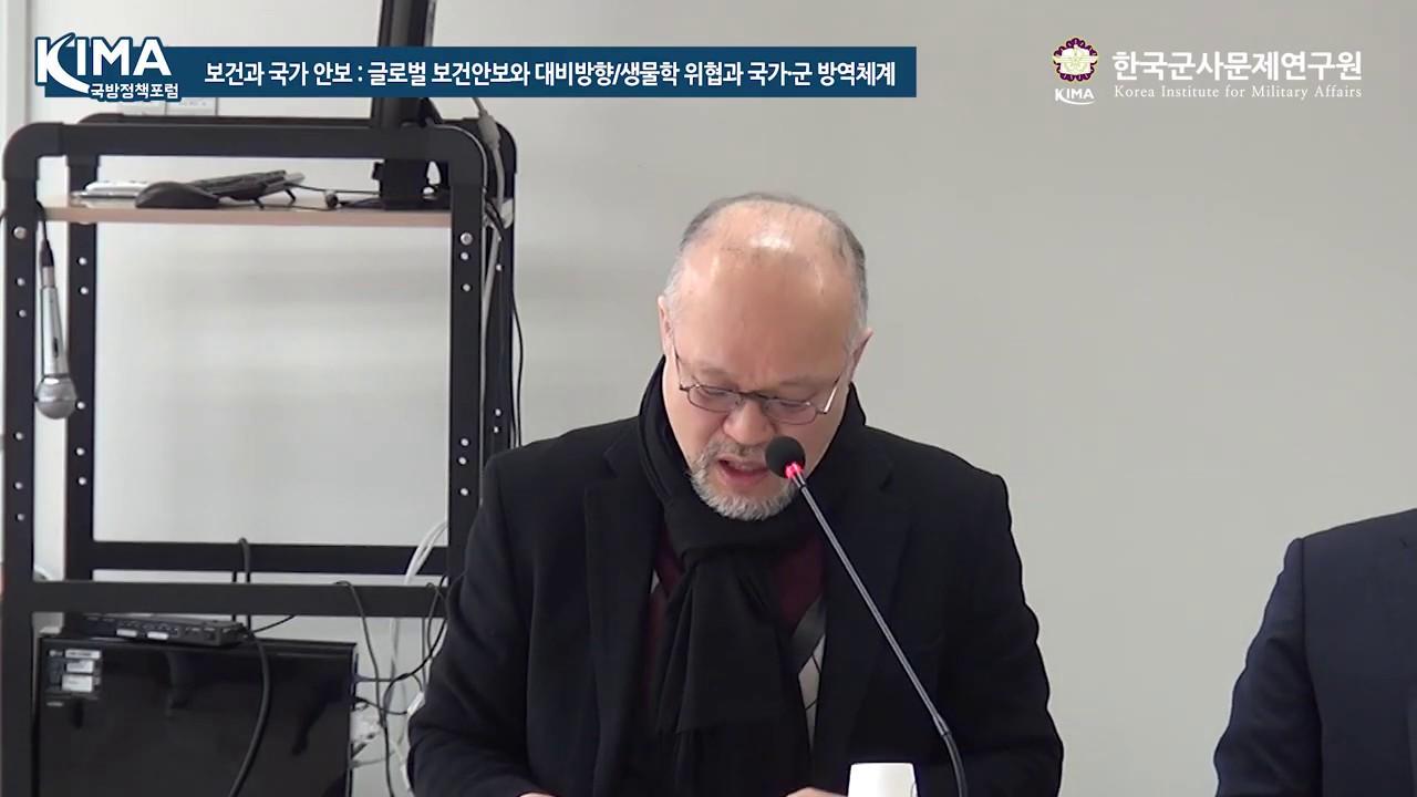 인수전염병과 확산 방지 대책 - 박재학 박사(서울대학교 수의학과 교수)