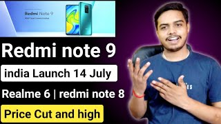 Flipkart Freedom day sale date confirmed, redmi note 9 india launch date 14 July, smartphone price