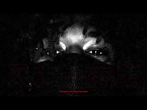DARK KNIGHT. (Official Audio)