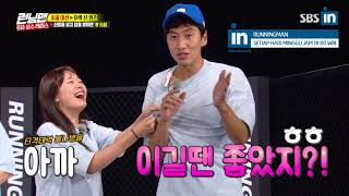 Kwang Soo takes revenge on So Min in Runningman Ep. 412 with EngSub