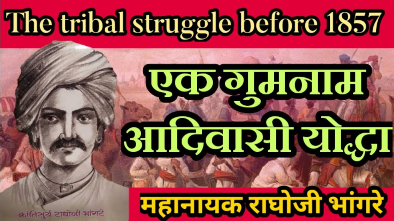 A Revolution took place before 1857 where the tribals fought for freedom