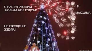 """Новыё записи видеорегистратора  New DVR Recorder""""ДЕКАБРЬ""""IV"""