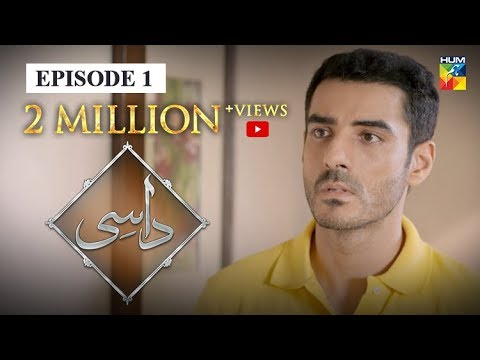 Daasi Episode 1 HUM TV Drama 16 September 2019