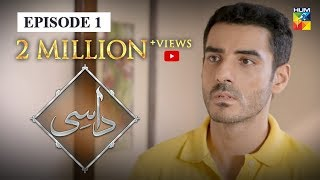 Daasi Episode #01 HUM TV 16 September 2019