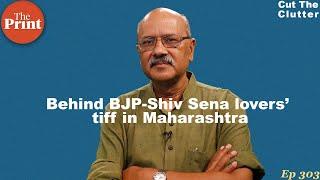 Conflicts & compulsions in Maharashtra as Sena BJP fight, and what explains Shiv Sena's impatience