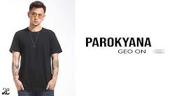 Parokyana - Geo Ong (LYRICS)