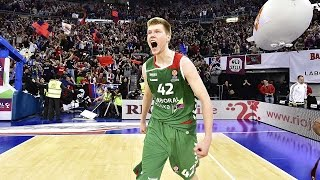Play of the Night: Davis Bertans, Laboral Kutxa Vitoria