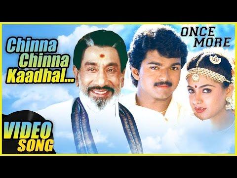Chinna Chinna Kadhal Video Song | Once More Tamil Movie Songs | Vijay | Simran | Sivaji Ganesan