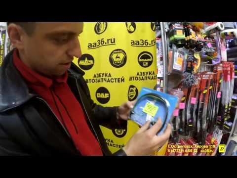 Наушники с плеером для бега и работы без проводов SPORT (Азбука Автозапчастей Острогожск)