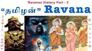 சொல்லப்படாத இராவணன் உண்மைகள்  | வால்மீகி ராமாயணம்  | Ravanan History | Pokkisham | Vicky | TP