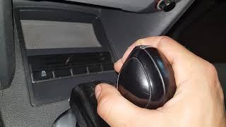 Разблокировка селектора переключения передач  автомобилей VAG group-Volkswagen,Skoda,Seat,Audi